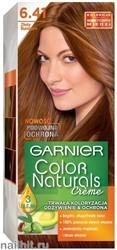 Garnier Краска для волос Колор Нэчралс 6.41 Страстный янтарь