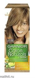 Garnier Краска для волос Колор Нэчралс 7 Капучино
