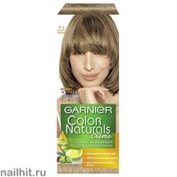 Garnier Краска для волос Колор Нэчралс 7.1 Ольха
