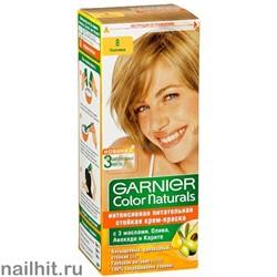 Garnier Краска для волос Колор Нэчралс 8 Пшеница