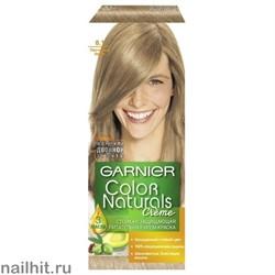Garnier Краска для волос Колор Нэчралс 8.1 Песчаный берег