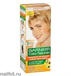 Garnier Краска для волос Колор Нэчралс 9.1 Солнечный пляж