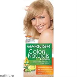 Garnier Краска для волос Колор Нэчралс 9.13  Дюна (Светло-русый пепельный)