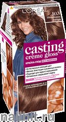 ЛОРЕАЛЬ Крем-краска для волос КАСТИНГ КРЕМ ГЛОСС 503 Шоколадная глазурь