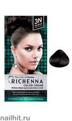 RICHENNA № 3N Крем-краска для волос с хной  Темно-коричневый