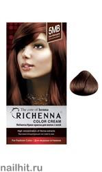 RICHENNA № 5MB Крем-краска для волос с хной  Темно-красное дерево