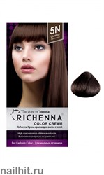 RICHENNA № 5N Крем-краска для волос с хной  Каштановый