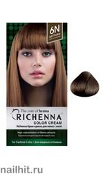 RICHENNA № 6N Крем-краска для волос с хной Светло-каштановый