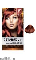 RICHENNA № 6R Крем-краска для волос с хной Медно-красный