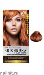 RICHENNA № 8OR Крем-краска для волос с хной Светло-русый