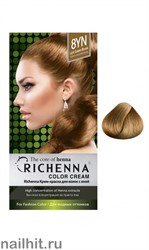 RICHENNA № 8YN Крем-краска для волос с хной Светло-золотой блонд