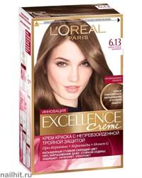 Краска для волос L'Oreal Paris Excellence, тон 6.13 Темно-русый бежевый