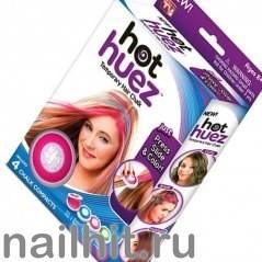 122497 Пастель для волос из 4 мелков