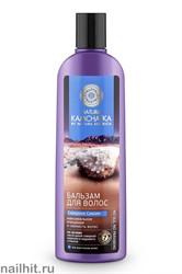 """34813 NS Natura Kamchatka Бальзам для волос """"СЕВЕРНОЕ СИЯНИЕ"""" свежесть волос 280мл"""