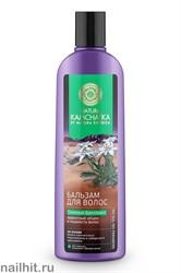 """34837 NS Natura Kamchatka Бальзам для волос """"СНЕЖНЫЙ БРИЛЛИАНТ"""" объем и пышность волос 280мл"""