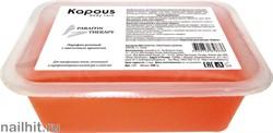 0529 Kapous Парафин в брикетах 2шт*500гр розовый с цветочным ароматом