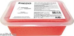 0531 Kapous Парафин в брикетах 2шт*500гр с ароматом Персика