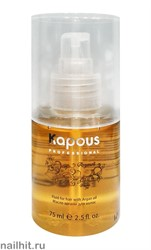 6730 Kapous 0860 Серия «Arganoil» Масло арганы  75мл