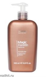 6804 Kapous 0642 Серия «Magic Keratin» Кератин лосьон для волос 500мл