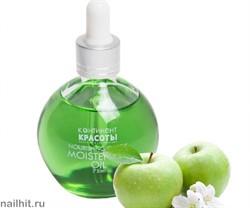 Континент красоты Масло для кутикулы 75мл Зеленое яблоко