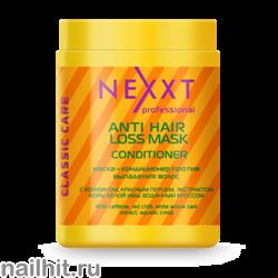7275 NEXXT 211129 Бальзам-кондиционер для волос увлажнение и питание 1000мл