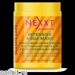 7145 NEXXT 211414 Маска для волос Интенсивная увлажняющая и питательная для сухих и нормальных волос  1000мл