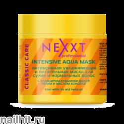 7144 NEXXT 211427 Маска для волос Интенсивная увлажняющая и питательная для сухих и нормальных волос 500мл