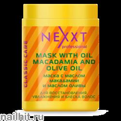 7281 NEXXT 211411 Маска для волос С маслом макадамии и маслом оливы 1000мл