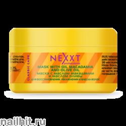 7162 NEXXT 211430 Маска для волос С маслом макадамии и маслом оливы 200мл
