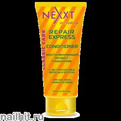 7277 NEXXT 211404 Экспресс-кондиционер Восстановление волос 200мл
