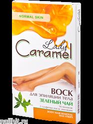 23210 ЭЛЬФА Caramel Lady Воск для депиляции тела Зеленый чай полоски 16шт+ салфетки 2шт