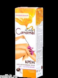 20264 ЭЛЬФА Caramel Крем для депиляции 100% удаление и замедление роста волос 100мл