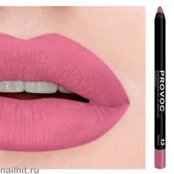 № 13 Provoc Delicious Гелевый карандаш для губ (матовый, розово- малиновый)