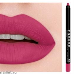 7851 Provoc №15 The Other Woman Гелевый карандаш для губ (матовый, амарантовый, красно- розовый)