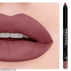 № 17 Provoc Vintage Rose Гелевый карандаш для губ (матовый, коричнево- малиновый)