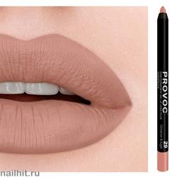 № 29 Provoc Cinnamon& Sugar Гелевый карандаш для губ (матовый, бежево- розовый)