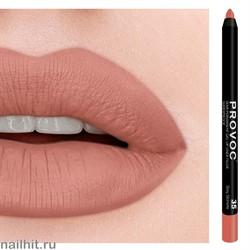 № 35 Provoc Sexy Silohette Гелевый карандаш для губ (матовый, бежево- коралловый)