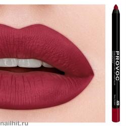 № 49 Provoc Sexy Scarlet Гелевый карандаш для губ (матовый, бордово- красный)