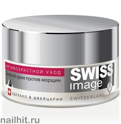 383170 SWISS image 36+ Крем ДНЕВНОЙ для лица против морщин 50мл