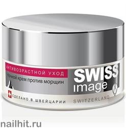 383187 SWISS image 36+ Крем НОЧНОЙ для лица против морщин 50мл
