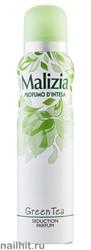 018888 Malizia Дезодорант-спрей жен PARFUM DEOD GREEN TEA 150мл 124132