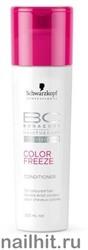 301656 Schwarzkopf Bonacure Color Freeze Conditioner 200мл Кондиционер сияние цвета