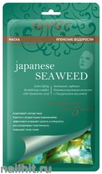 472192 Shary  Маска для лица на тканевой основе 100% морские водоросли АКТИВНЫЙ ЛИФТИНГ