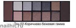 01044 Triumf Набор теней 12цветов Color Palette Eyeshadow 02 Коричнево-бежевая гамма