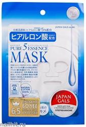012281 JAPAN GALS Маска для лица с Гиалуроновой кислотой 1шт