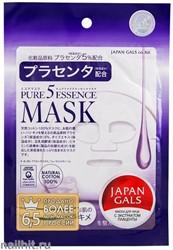 012274 JAPAN GALS Маска для лица с Плацентой 1шт