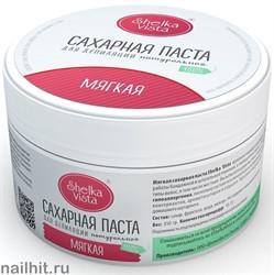 630591 Shelka vista Сахарная паста для шугаринга 350гр Мягкая