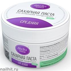 630607 Shelka vista Сахарная паста для шугаринга 350гр Средняя