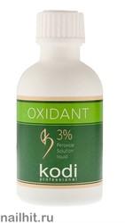 KODI Оксидант для краски 3% жидкий 50мл