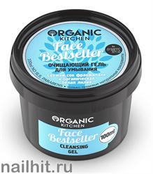 "14417 Organic shop KITCHEN Гель для умывания очищающий ""Face Bestseller"" 100мл"